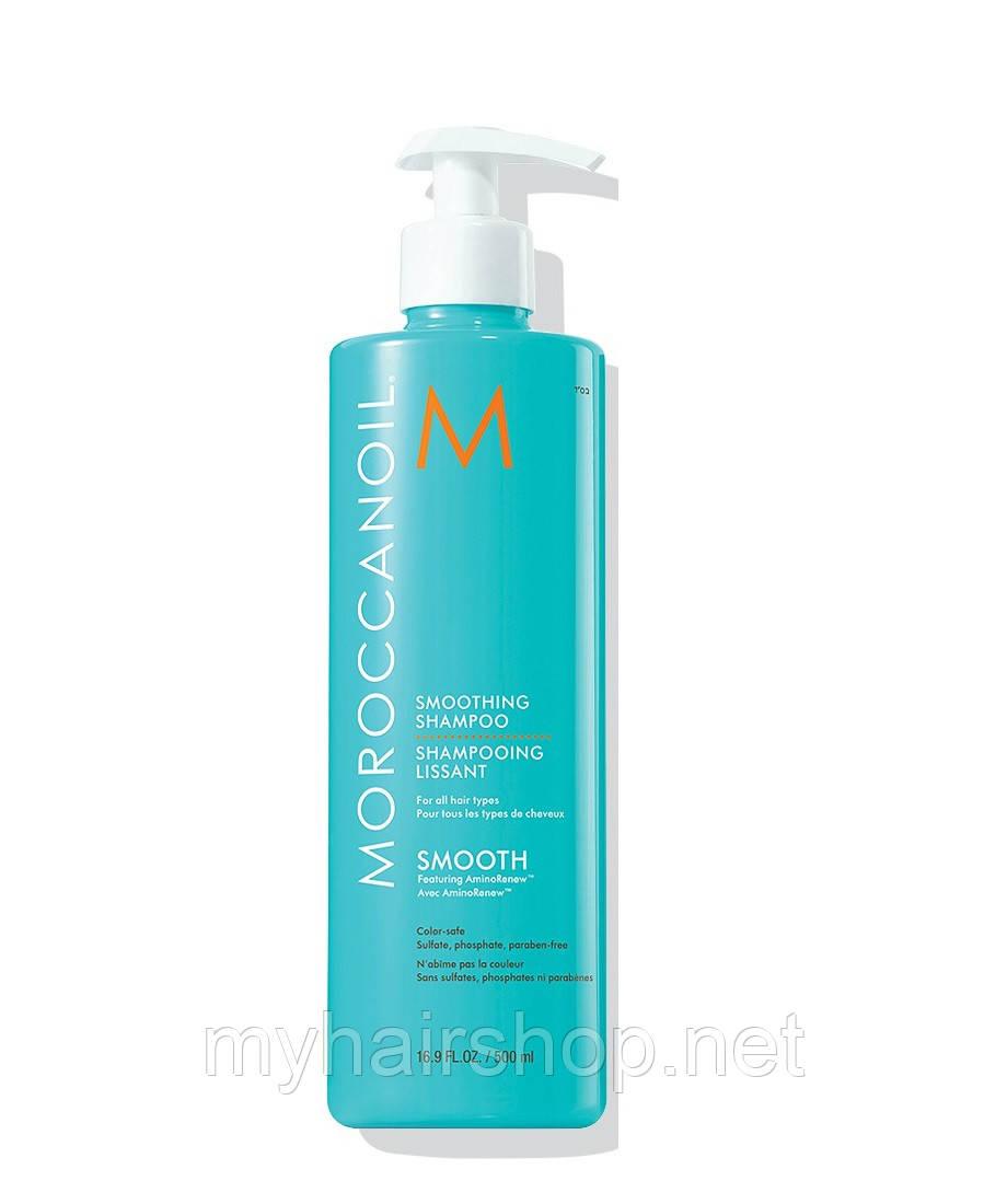Розгладжуючий Шампунь MOROCCANOIL Smoothing Shampoo 500 мл
