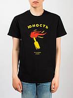 Хайповая футболка Юность (черный), Реплика