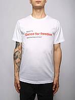 Хайповая футболка Юность (белый+черный лого), Реплика