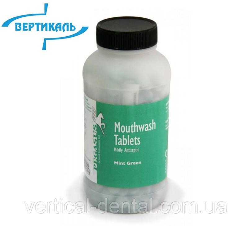 Антисептические таблетки для полоскания, 1000шт.