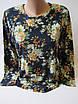 Красивые женские кофты с цветами., фото 2