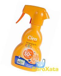 Солнцезащитный крем CIEN Sun Kids для детей LSF 50 (250 мл) Германия