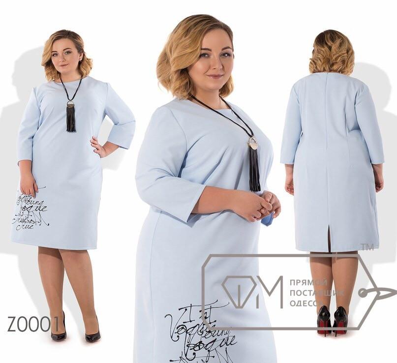 Изысканное женское платье ткань *Костюмная* 52, 54 размер батал