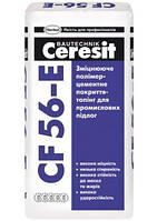 Топінг для промислових підлог Ceresit CF 56-E 25Kg купити Львів