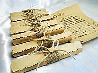 Свадебное приглашение Папирус