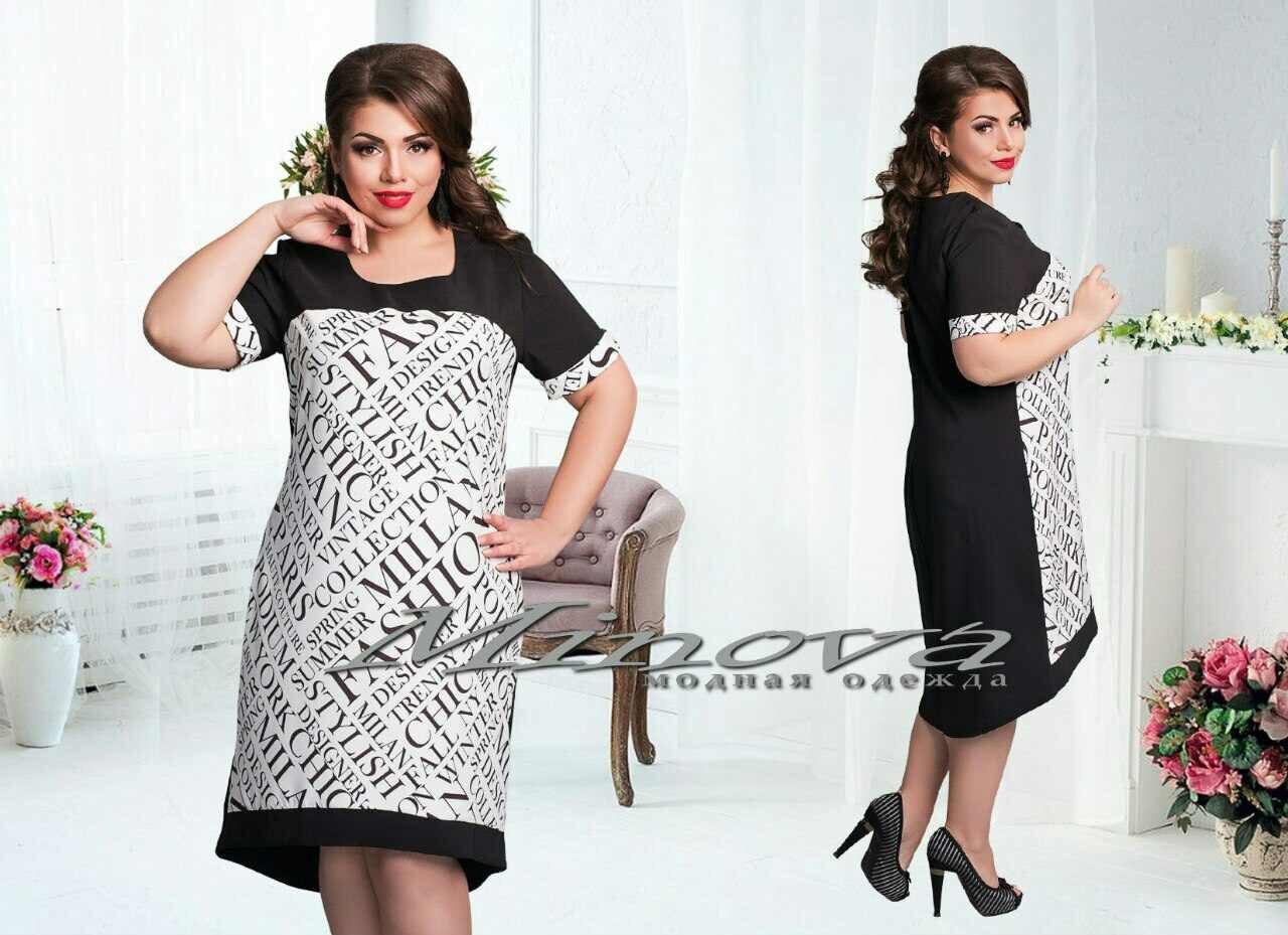 """Стильное женское платье ткань """"Костюмная(софт)""""  50 размер батал"""