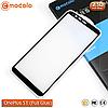 Захисне скло Mocolo OnePlus 5T Full Glue (Black)
