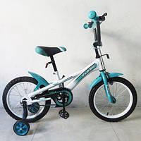 """Велосипед 2-х колесный 16"""" TILLY FLASH T-21646, Детский велосипед с дополнительными колесами"""