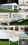 Павільон садовий 6х8м, банкет, весілля, кафе... ПЕ 240 г/м², фото 9