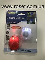 Светодиодный фонарик для самоката и велосипеда HJ008 - 2 LED Light set
