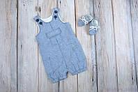 """Набор одежды для ребенка """"Кипр"""", синий лен"""