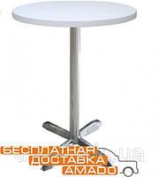 Стол пластиковый Санни, диаметр 70 см, высота 103 см