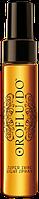 Ультра-легкий спрей блеск, 55мл