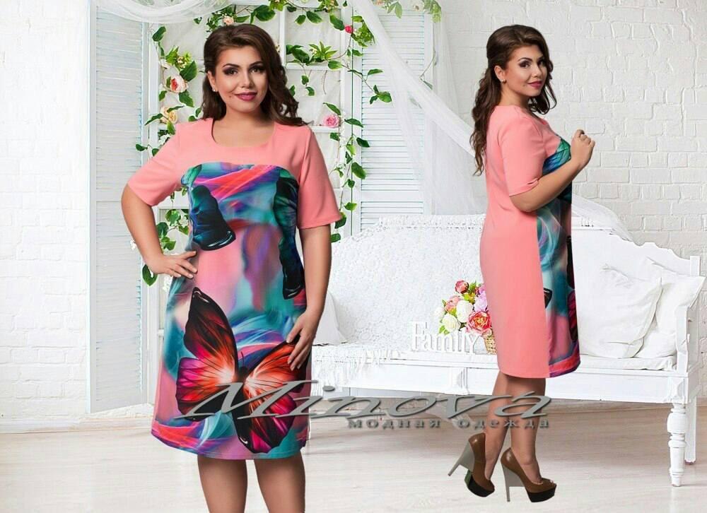 """Стильное женское платье ткань """"Костюмная(софт)""""  48 размер батал"""
