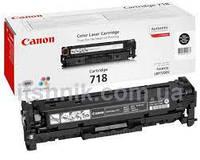 Заправка картриджа Canon 718