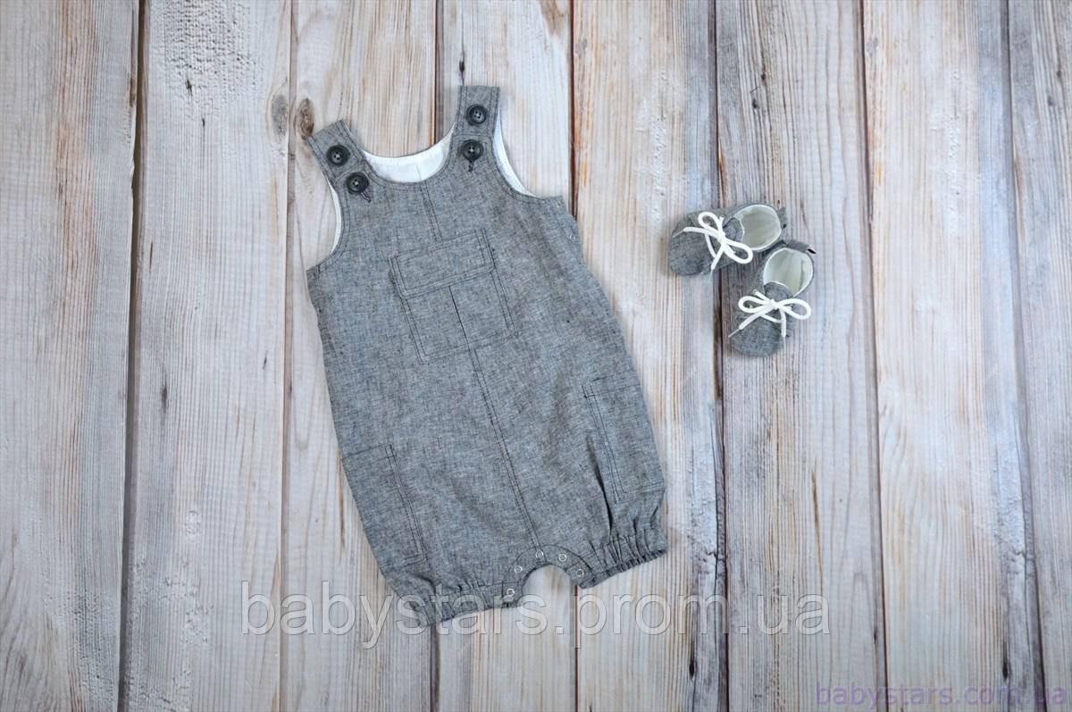 """Комплект одежды для малыша """"Кипр"""", серый лен"""