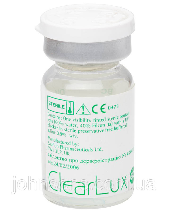 ClearLux 60 UV
