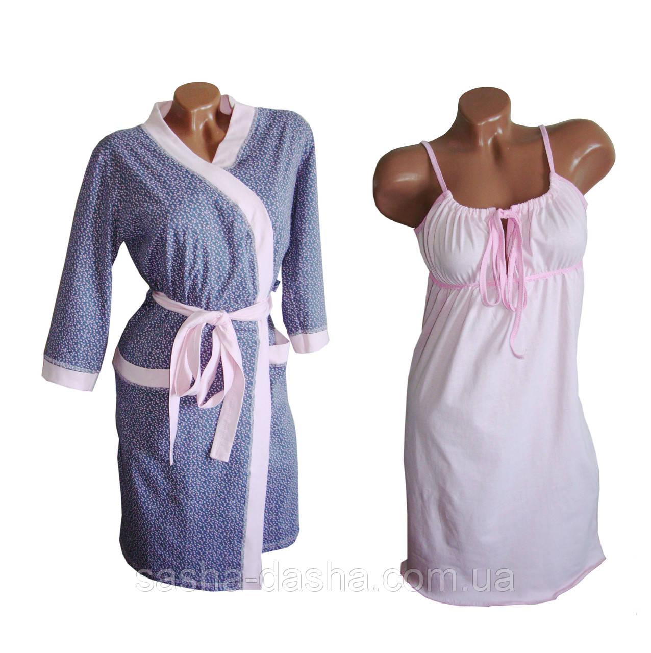 Халат в роддом с ночной сорочкой, комплект для кормящей мамы. - Саша и Даша 04fb0f6b203