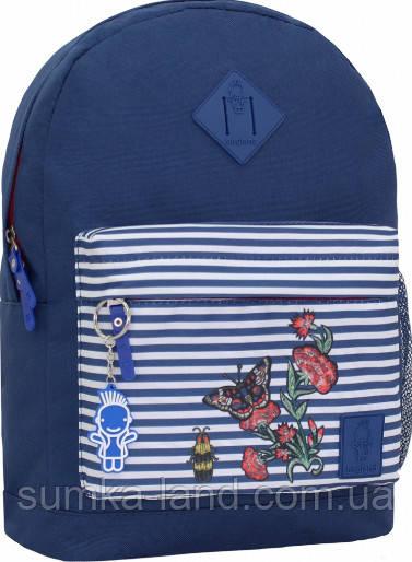 Молодежный синий рюкзак унисекс Bagland W/R 17 л (цвет 149) размер 38*29*15 см