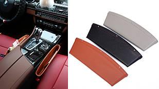Органайзер карман между сиденьями в авто автомобиль 35 см