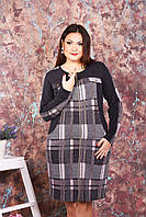 Платье Лайма 50-58 размер