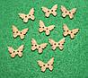 Ґудзик Метелик -2 622 поштучно