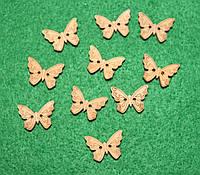 Пуговица  Бабочка -2  622 поштучно