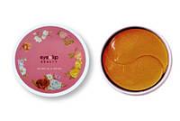 Гидрогелевые патчи с лососевым маслом и пептидами Eyenlip Hydrogel Eye Patch Salmon Oil & Peptide