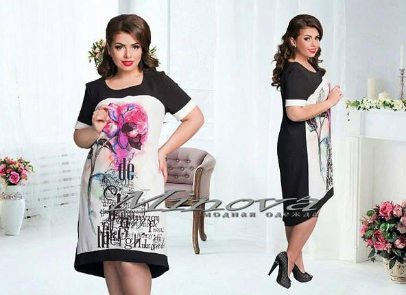"""Стильное женское платье с цветочным принтом ткань """"хлопок+стрейч""""  50, 52 размер батал, фото 2"""