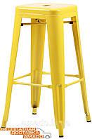 Табурет Loft Metal Желтый