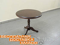 Стол кофейный Стелла орех 70х69 см, фото 1