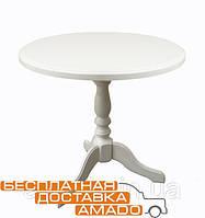 Стол кофейный Стелла светлый 70х69 см