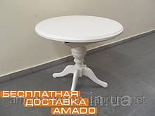 Стіл обідній Анжеліка світлий 90(+42)х90х78,5