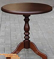 Стол кофейный Одисей орех  Микс мебель