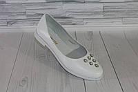 Белые балетки с жемчугом. Натуральная кожа 1954, фото 1