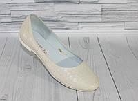 Нежные молочные балетки. Натуральная кожа 1955, фото 1