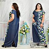 Легкое летнее длинное платье в пол больших размеров , фото 2