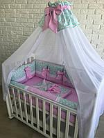 Комплект в детскую кроватку с балдахином для девочки, розовый цвет