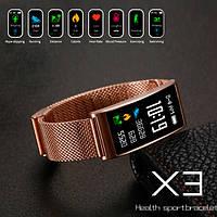 UWatch Умные часы Smart MioBand Gold, фото 1