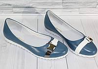 Голубые балетки. Мокасины. Натуральная кожа 1957, фото 1