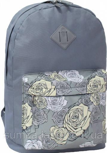 Молодежный серый рюкзак унисекс Bagland W/R 17 л (цвет 80) размер 38*29*15 см