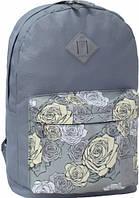Молодежный серый рюкзак унисекс Bagland W/R 17 л (цвет 80) размер 38*29*15 см, фото 1