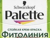Palette фитолиния