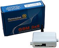 Сигнализация GSM 3x5