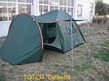 Кемпинговая палатка Totem Catawba TTT-006.09, фото 5