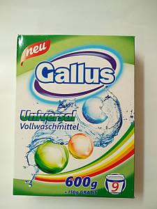 Gallus пральний порошок Універсальний 650гр 6прань картон (0150)