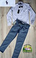 Нарядный костюм для мальчика рубашка Polo и брюки, фото 1