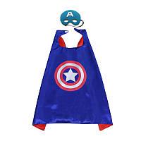 Детский плащ с маской Капитан Америка ( костюм)