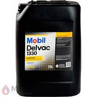 Mobil Delvac 1330 (20л)