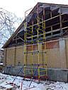 Вышка тура строительная 1,2х2,0 9+1, фото 4